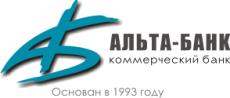 Логотип Альта-Банк