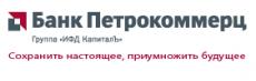 Логотип Петрокоммерц