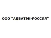 Логотип Адватэк-Россия