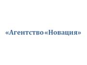 "Логотип Агентство ""Новация"""