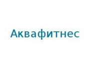 Логотип Аквафитнес