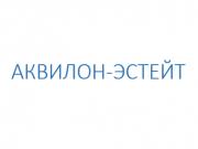 Логотип Аквилон-Эстейт