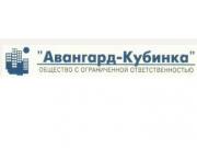 Логотип Авангард-Кубинка