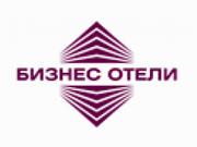 Логотип Бизнес Отели