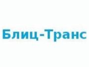 Логотип Блиц-Транс