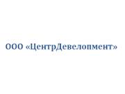 Логотип ЦентрДевелопмент
