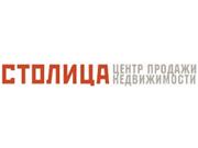 "Логотип ЦПН ""Столица"""