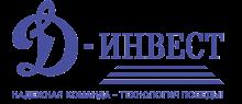 Логотип Д-Инвест