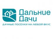 Логотип Дальние Дачи