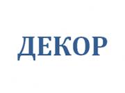 Логотип Декор