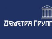Логотип Деметра Групп