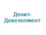 Логотип ДЕНИЗ-Девелопмент