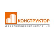 """Логотип Девелоперская компания """"Конструктор"""""""