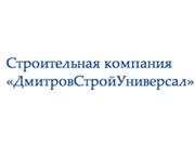 Логотип ДмитровСтройУниверсал