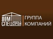 Логотип Дом-Спецстрой