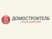 Логотип Домостроитель