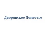 Логотип Дворянское Поместье