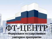 "Логотип ФГУП ""ФТ-Центр"""