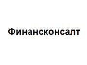Логотип Финансконсалт