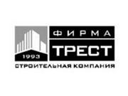 Логотип Фирма Трест