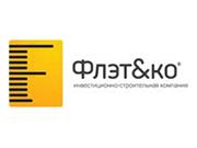 Логотип ФЛЭТ и Ко