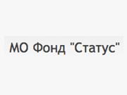 "Логотип Фонд ""Статус"""
