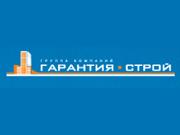 Логотип Гарантия-Строй