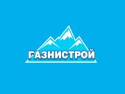 Логотип Газнистрой
