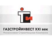 Логотип ГазСтройИнвест ХХІ век