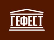 Логотип Гефест-ЛТД