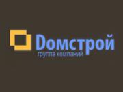 Логотип ГК «Домстрой»