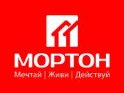 Логотип ГК Мортон