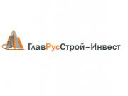 Логотип ГлавРусСтрой-Инвест