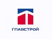 Логотип Главстрой