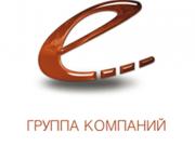 Логотип Группа компаний «Е»