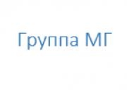Логотип Группа МГ