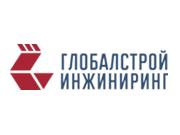 Логотип ГСИ