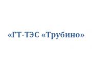 Логотип ГТ-ТЭС «Трубино»