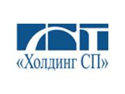 Логотип Холдинг СП