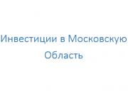 Логотип Инвестиции в Московскую Область