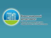 Логотип Инвестиционный департамент