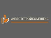 Логотип Инвестстройкомплекс