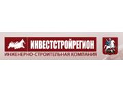 Логотип ИнвестСтройРегион