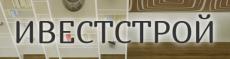 Логотип Ивестстрой