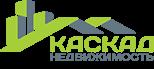 Логотип Каскад Недвижимость