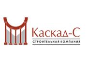 Логотип Каскад-С
