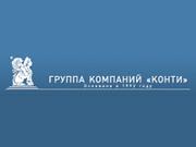 Логотип Конти