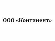 Логотип Континент