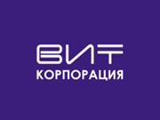 Логотип Корпорация ВИТ