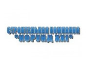 Логотип Корунд XXI